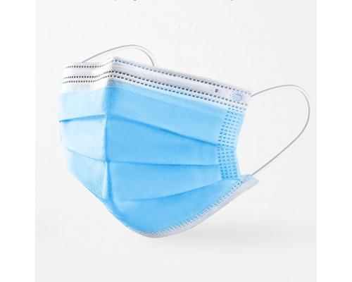 Masque de type chirurgicaux jetable / Boîte 50 pcs